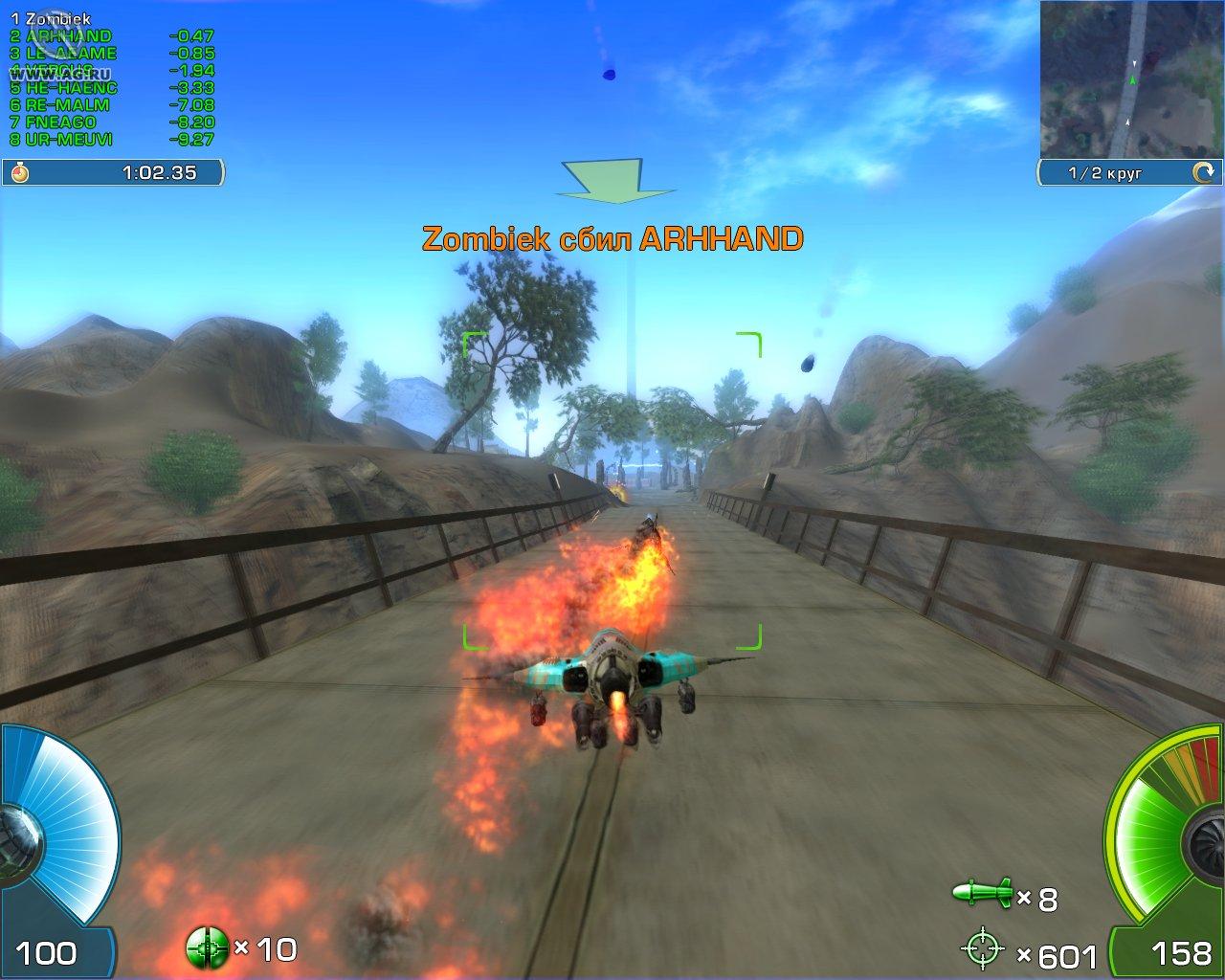 Игру Через Торрент Juiced 2